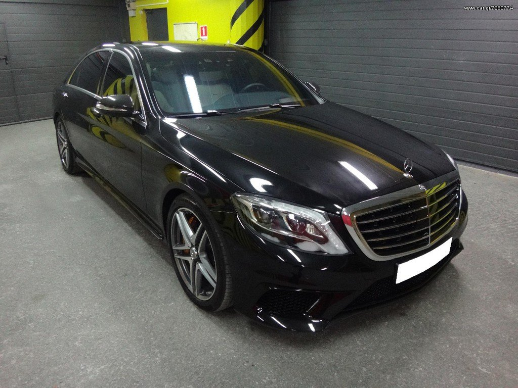 Mercedes-Benz S 63 AMG 4MATIC '14